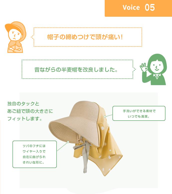 農園帽 ハーフ&ハーフ